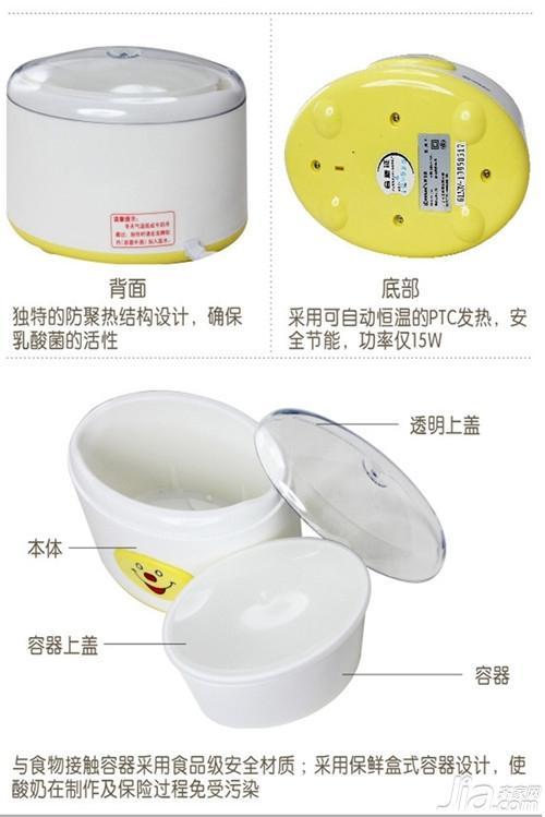 什麼樣的酸奶機好 酸奶機選購技巧 - 每日頭條