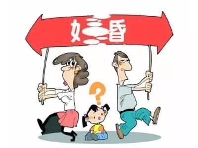 對於離婚後的父母子女關係,婚姻法為什麼這樣規定? - 每日頭條