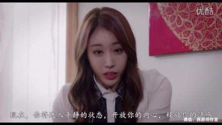 韓國明星 姜恩惠(Kang Eun Hye。강은혜) - 每日頭條