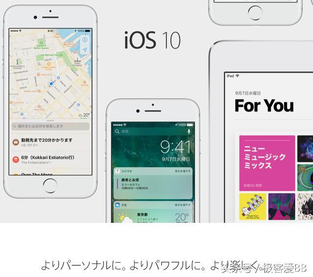 日版iPhone拍照不能靜音?大神教你免越獄一樣靜音 - 每日頭條