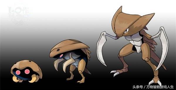 19隻神奇寶貝進化缺失環節 - 每日頭條