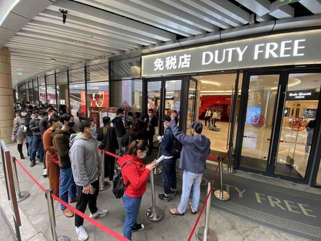 「深度」海南真的能取代香港成為中國最大的購物天堂嗎? - 每日頭條