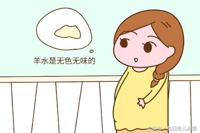 分娩前幾天。大部分的孕媽媽都會出現的徵兆。建議早看 - 每日頭條