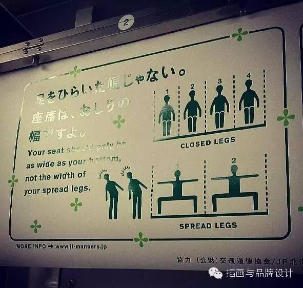 日本地鐵里的提示牌:那群蓬蓬頭兄弟你們是幾個意思啊? - 每日頭條