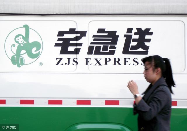中國快遞公司大排名:第十名經常被吐槽。第一名很少有人聽過 - 每日頭條