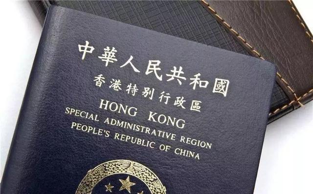 入籍香港後與國內親友的旅行簽證怎麼辦?(附18年香港最新免簽國 - 每日頭條