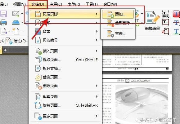 教你如何設置PDF中的頁眉頁腳。學會不難 - 每日頭條