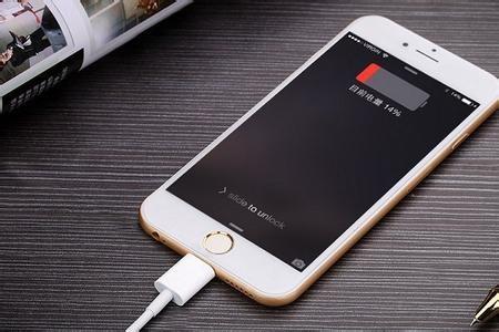 iPhone發熱耗電太快?試試這些大招 - 每日頭條