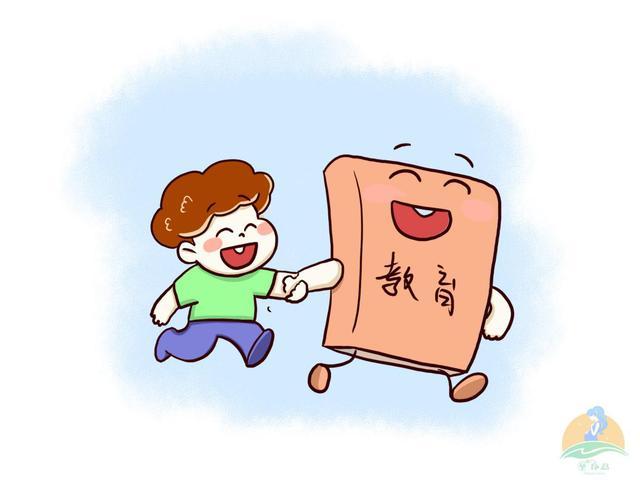 放任孩子的天性,才能快樂成長?父母對「快樂教育」的誤解該改了 - 每日頭條