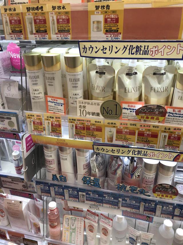 日本「藥妝店」超全 購物攻略——留學兩年的我去日本買什麼? - 每日頭條