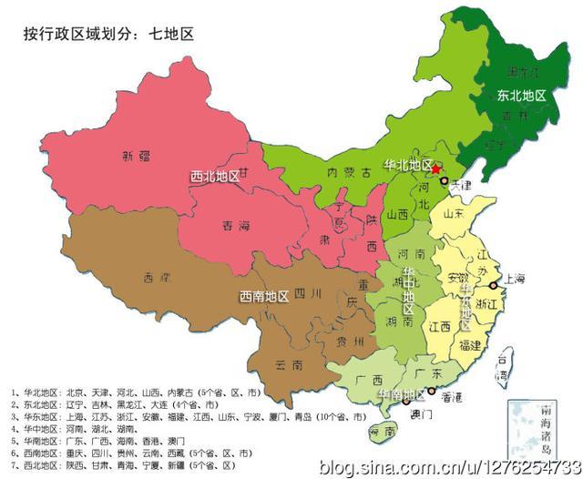 中國的七個地理大區劃包括哪些?看看你屬於哪區? - 每日頭條