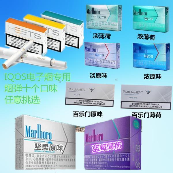 東京購物指南——如何購IQOS買電子菸 - 每日頭條