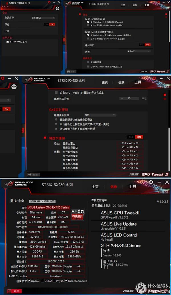 悲劇帶來的拆機福利!華碩 STRIX-RX480猛禽遊戲顯卡 - 每日頭條