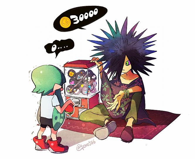 Slot Machine  Splatoon  Know Your Meme