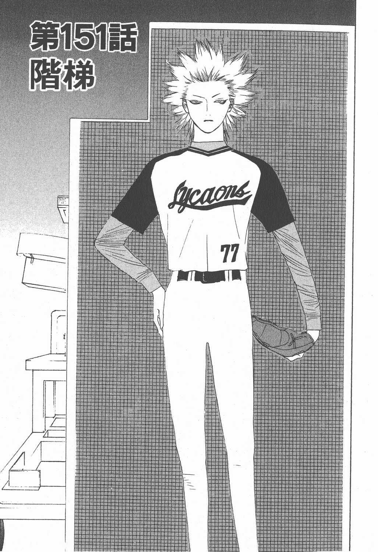 超智游戲漫畫單行本 第18集-漫畫DB