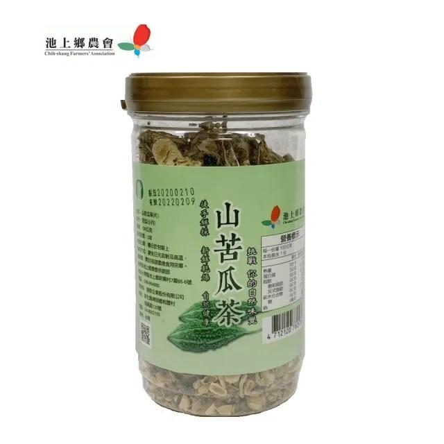 【池上鄉農會】山苦瓜茶(100公克/罐)