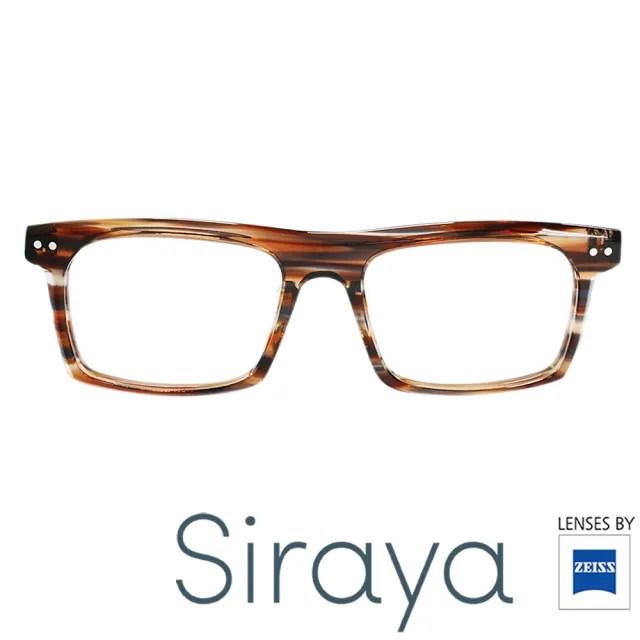 【Siraya】『復古文青』Siraya 光學眼鏡 SUNSET鏡框