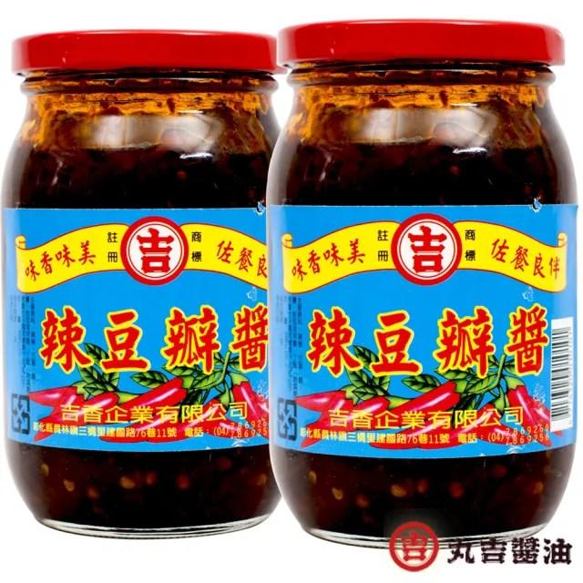 【丸吉】復古辣豆瓣醬450c.c(2瓶入)