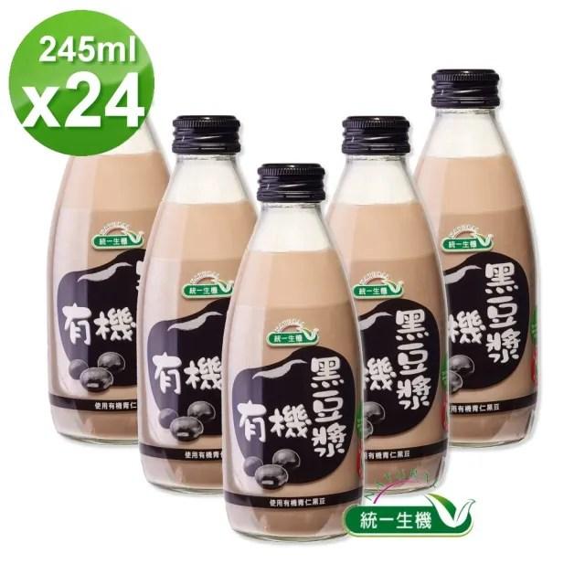 【統一生機】有機黑豆漿245ml*24瓶