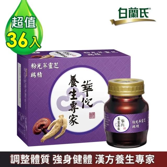 【華佗】粉光蔘靈芝雞精x3盒組(70g/12入)