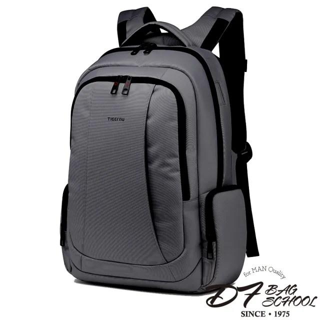 【DF BAGSCHOOL】高磅尼龍筆電可攜防盜款後背包-共4色