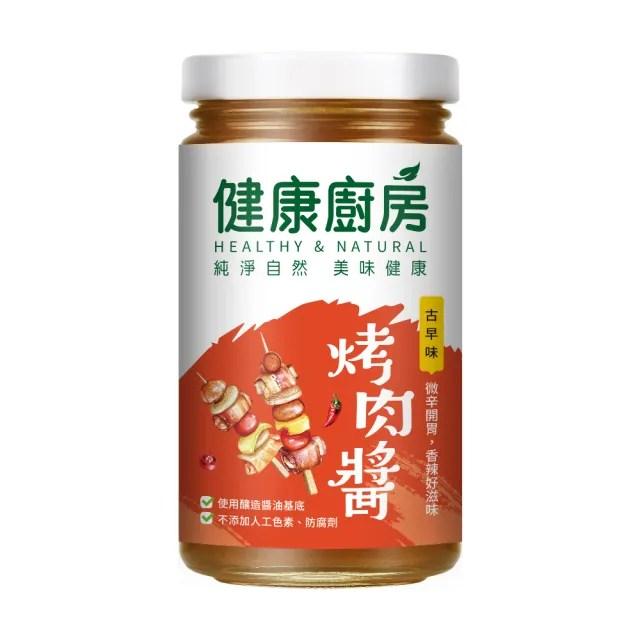 【健康廚房】古早味烤肉醬(250g)