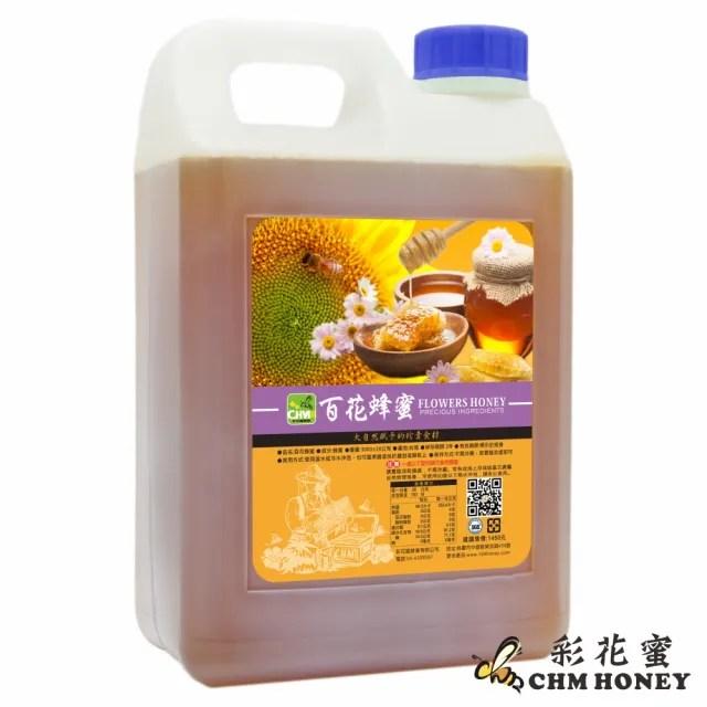 【彩花蜜】台灣百花蜂蜜3000gX1桶