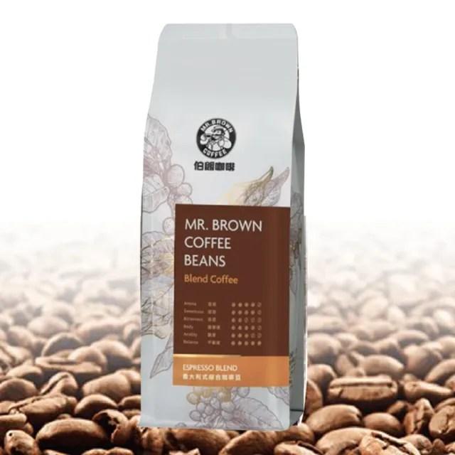 【MR.BROWN 伯朗】義大利式咖啡豆一磅(綜合咖啡豆 Coffee Blends)