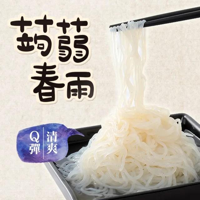 【旭家蒟蒻】蒟蒻春雨(300g/1入)