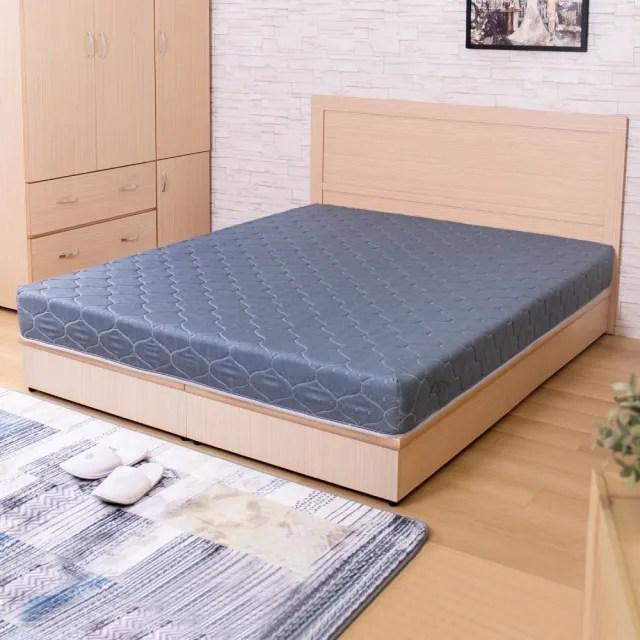 【AS】璐易絲護背特仕款-歐式緹花抗菌硬式單人加大3.5尺彈簧床墊