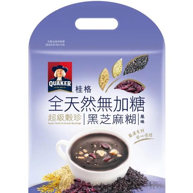 【QUAKER 桂格】全天然100%無加糖超級穀珍系列-黑芝麻糊(23.5g*10入 可冰沖)