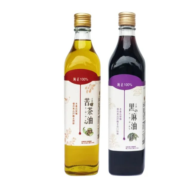 【梅山茶油合作社】梅山茶油組合(苦茶油+黑麻油)