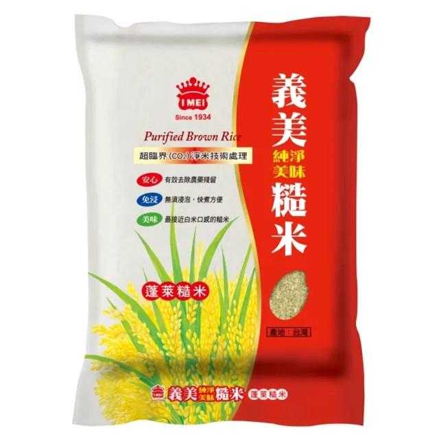 【義美】美味糙米3包組(2.6kg/包)