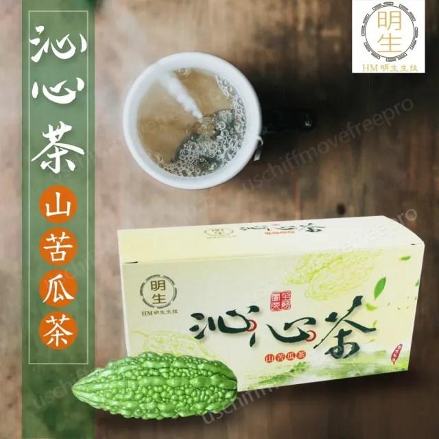 【HM明生生技】沁心茶 山苦瓜茶 2gx30包/盒(山苦瓜 絞股藍 七葉膽 枸杞)