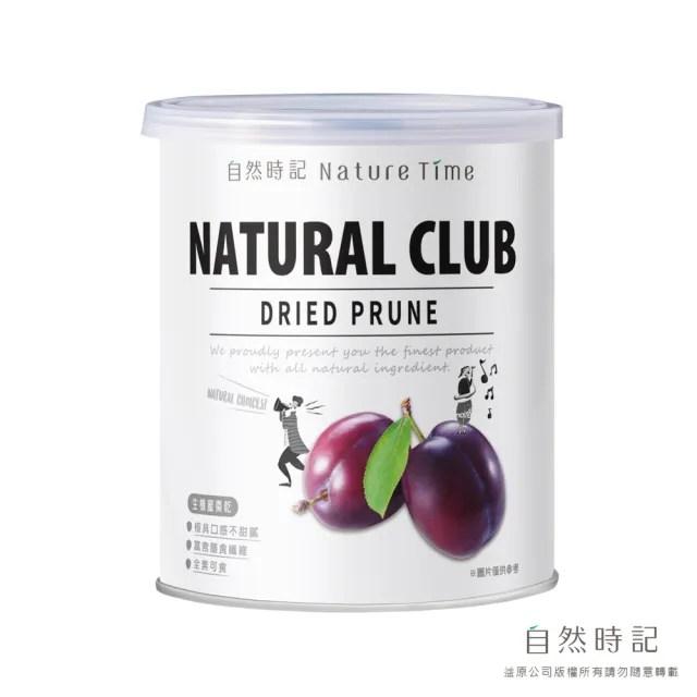 【自然時記】生機蜜棗乾330gx1罐(富含膳食纖維!極具口感不甜膩!)