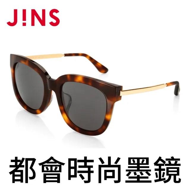 【JINS】都會時尚墨鏡(特ALCF16S837)