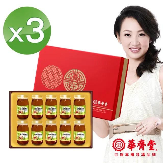 【華齊堂】成人葡萄糖胺飲+龜鹿四珍禮盒3盒(60ml/10入/盒)