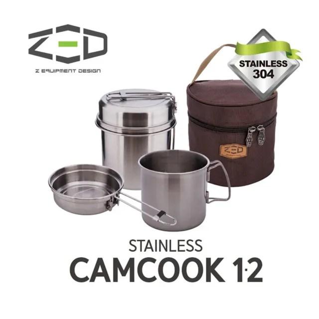 【ZED】戶外不鏽鋼鍋具組12 ZBACK0302(304不銹鋼、兩鍋兩蓋、附贈收納袋)