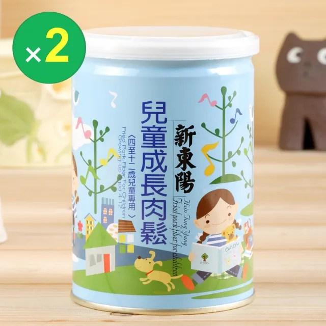 【新東陽】兒童成長肉鬆190g×2入