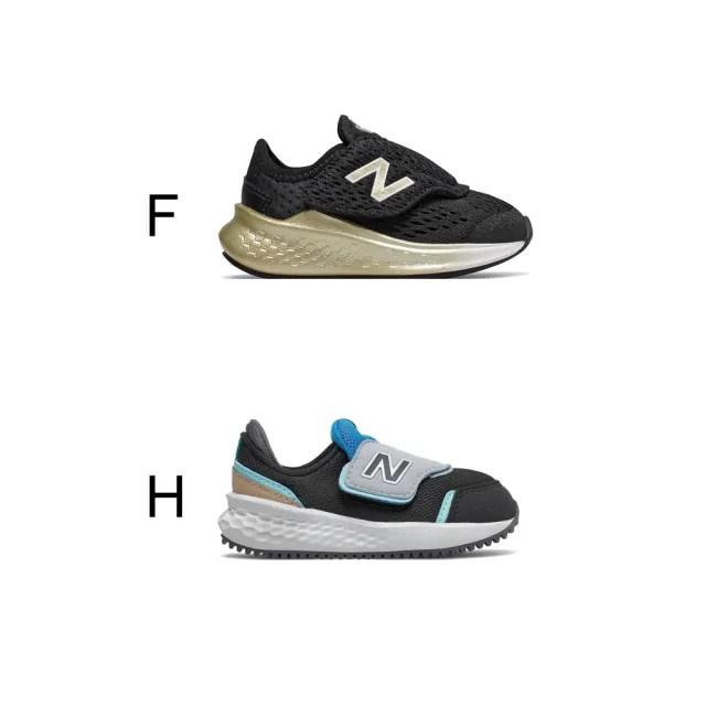 【NEW BALANCE】NB 童鞋 兒童跑鞋 休閒鞋 11款 鞋盒微損(ITFSTMS-W IHX70TB-W)