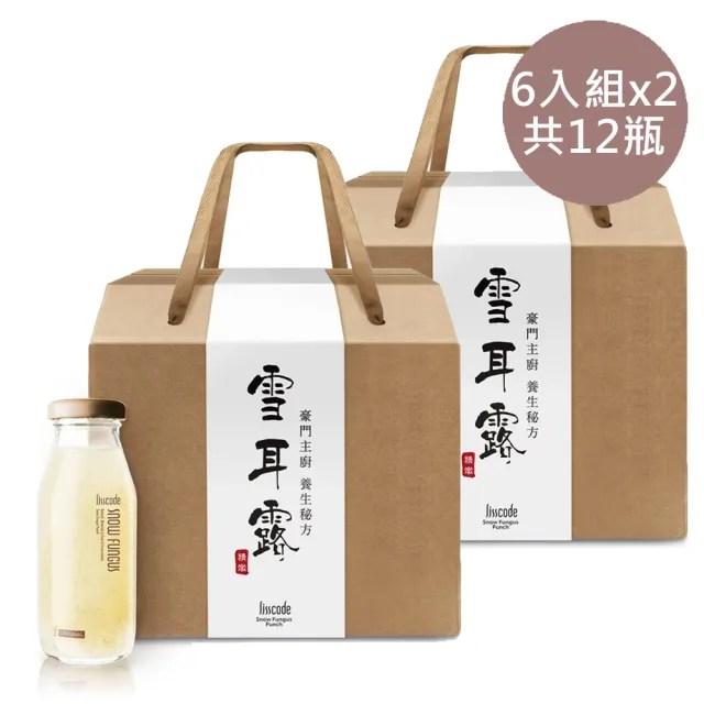 【Lisscode】有機雪耳露190ml*12瓶(禮盒/送禮首選)