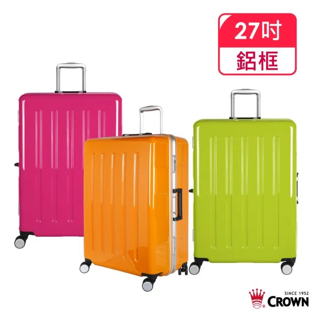 【CROWN 皇冠】27吋 亮面大容量鋁框拉桿箱/旅行箱/行李箱(三色/TSA海關鎖)