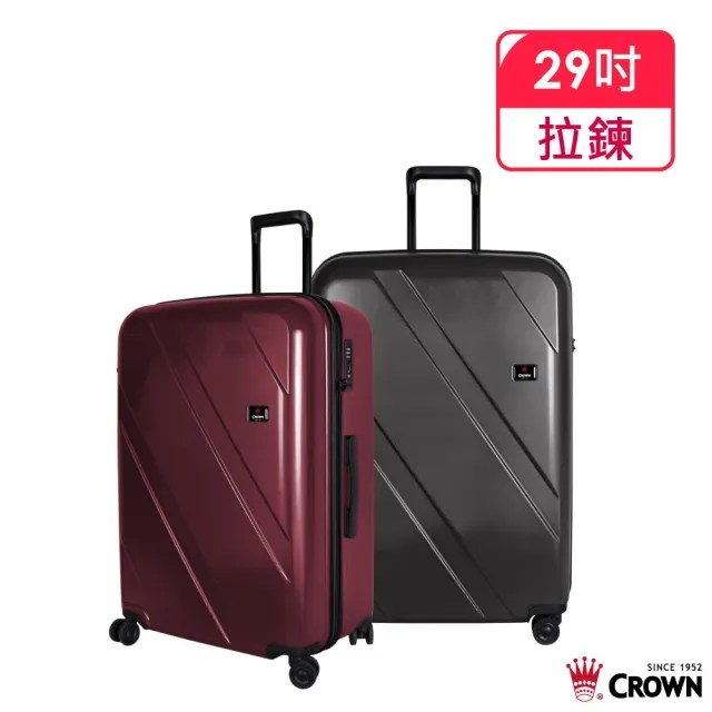 【CROWN 皇冠】新 29吋 拉鍊拉桿箱 行李箱 旅行箱(霧面/超輕量)