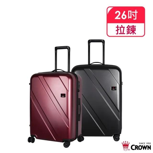 【CROWN 皇冠】新 26吋 拉鍊拉桿箱 行李箱 旅行箱(霧面/超輕量)