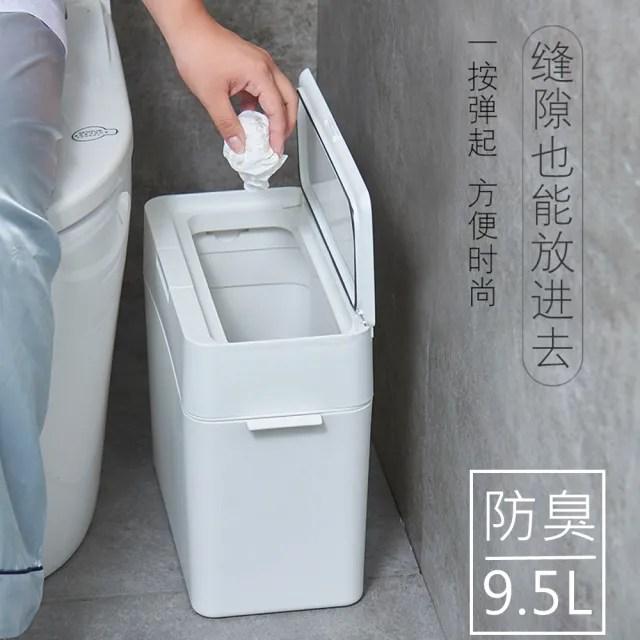 【KOTI日安生活】北歐風多功能防臭密封按壓式長方形垃圾桶/廚餘桶(角落超薄窄型可分隔雙垃圾袋)
