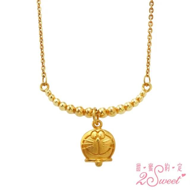 【2sweet 甜蜜約定】Doraemon哆啦a夢純金項鍊 約重1.43錢(哆啦a夢純金金飾 項鍊)