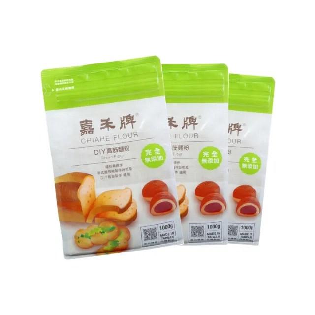 【嘉禾牌】DIY高筋麵粉1kg * 3包(高筋)