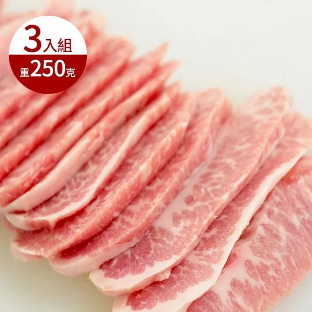 【極鮮配】黃金霜降松阪豬火鍋肉片 3入組(250G±10%/份 *3份)