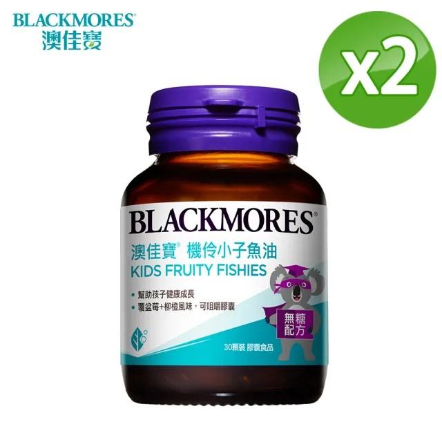 【BLACKMORES 澳佳寶】機伶小子濃縮魚油(30顆X2瓶)
