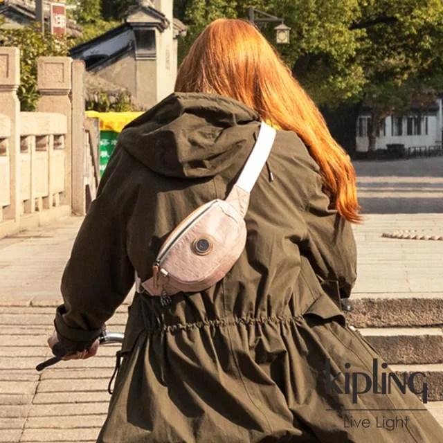 【KIPLING】活力粉小巧簡約腰包-JOSU